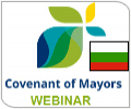 Covenant of Mayors Webinar Bulgaria - У��ой�иви об�е��вени по���ки в ��лга�и� : какво ���бва за об�ини�е