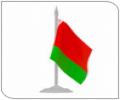 "Forum ""Broadening the Horizons: Investments, Finance, Development"""