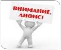 """Украина: Hard Talk """"Новые возможности для развития устойчивой энергии в Украине"""""""