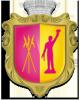 Kamyanske (Dniprodzerzhynsk)