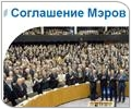 Covenant of Mayors in post-Soviet countries: Why and how?