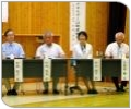 2nd Japanese Covenant of Mayors Ceremony held in Takayama