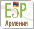 Фонд E5P на�ал �во� де��ел�но��� по пов��ени� �не�го���ек�ивно��и в ��мении
