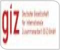 """GIZ объявляет о начале отбора партнеров среди украинских городов для участия в проекте """"Партнерство по модернизации: энергоэффективность в больницах"""" (ПМЕЕЛ)."""