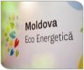 """Молдова: Агентство по энергоэффективности провело ежегодное мероприятие """"Moldova Ecoenergetica"""" с 25 ноября по 2 декабря 2016 года"""