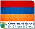 Армения: еще три армянских города присоединились к новому Соглашению мэров по климату и энергии