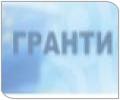 Украина: Грант на энергоеффективность для объединенных территориальных  громад