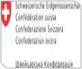 Украина: Грант от Швейцарского бюро сотрудничества