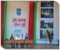 """Беларусь: День энергии в Бресте - открытие """"солнечного дерева"""" и квест для жителей"""