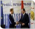 Армения: Мэрия Еревана и Европейский инвестиционный банк подписали финансовый договор энергоэффективности